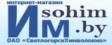Интернет-магазин sohim.by